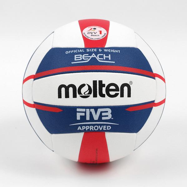 Piłka Molten V5B5000-DE